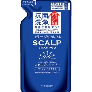 持田 コラージュフルフル スカルプシャンプー マリンシトラスの香り つめかえ用 (260ml) 男性...