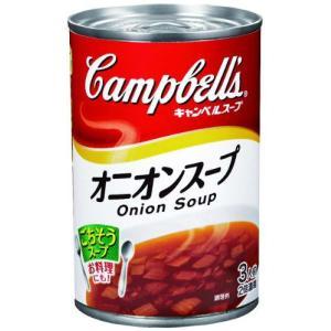 キャンベル オニオンスープ 缶 (305g) 濃縮スープ