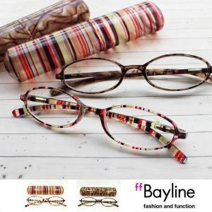 老眼鏡 おしゃれ老眼鏡 眼鏡 めがね メガネ  リーディンググラス郵送なら送料無料 リーディンググラスクリア柄入りプラスチックケース/スリム