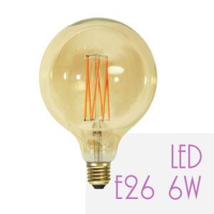 LED電球 E26 6W 電球色 エジソン電球 アンティーク レトロ カフェ風 おしゃれ エジソンバルブG95amber|sceneslani