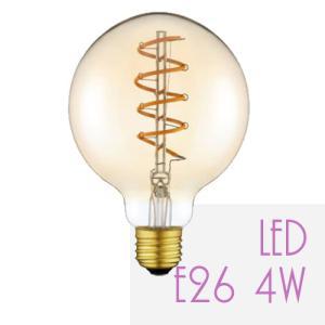 LED電球 E26 電球色 エジソン電球 アンティーク レトロ カフェ風 おしゃれ エジソンバルブG95amber|sceneslani