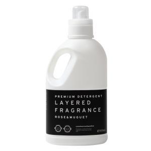 【クーポン配布中】ギフト LAYERED FRAGRANCE レイヤードフレグランス 洗濯用洗剤 9...