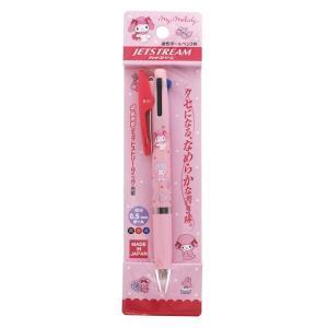 マイメロディ 3色ボールペン 0.5mm 油性 ジェットストリーム サンリオ [01] 〔メール便 送料無料〕 school-supply