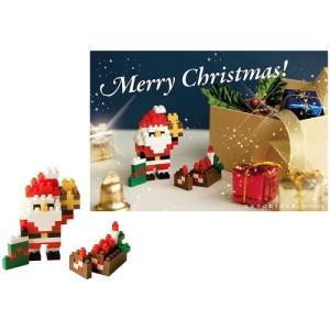 nanoblock クリスマスカード NP070 ナノブロック [01] 〔メール便 送料無料〕