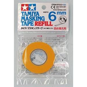 タミヤ タミヤマスキングテープ 6mm 詰替え...の関連商品7
