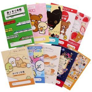 送料無料  人気キャラクターのおくすり手帳の10柄のまとめ買いセットです。  キャラクター: すみっ...