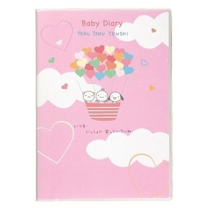 メール便なら送料無料  赤ちゃんの成長の様子を記録するダイアリーです。 1歳までの赤ちゃんと過ごす、...