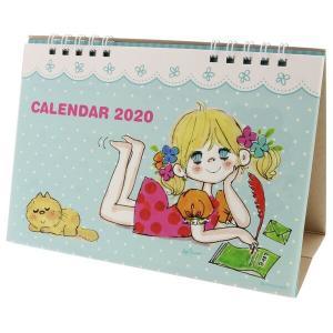水森亜土 2020年 卓上 デスクカレンダー イラスト [01] 〔メール便 送料無料〕 school-supply