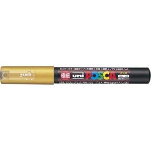 三菱鉛筆 ポスカ 極細 金 PC-1M.25 ...の関連商品1
