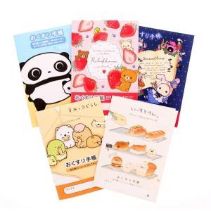 メール便なら送料無料  人気キャラクターのおくすり手帳の詰め合わせセットとなります。 全部で5種類の...