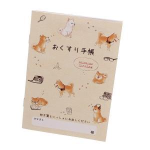シンリョウ お薬手帳 しばいぬ モフ太 [01] 〔メール便 送料無料〕