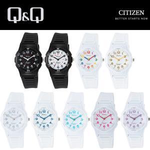 シチズン Q&Q ファルコン カラフルウォッチ ウレタンベルト メンズ レディース 腕時計 10気圧防水 [02] 〔メール便 送料込価格〕|school-supply