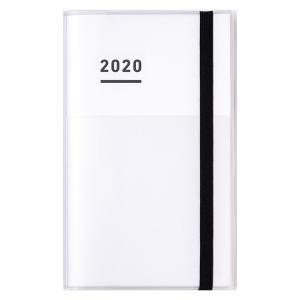 コクヨ ジブン手帳 2020 ファーストキット ホワイト 手帳 [01] 〔メール便 送料無料〕