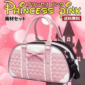 絵の具セット 女の子に大人気 プリンセスピンク パステルピンクのハートキルトとホワイトがかわいい水彩...