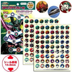 ◆ 数量限定商品 ◆ 今なら■■ 3袋以上ご購入で最安値!? ■■[シンカリオン] キャラクターシール レッスンシール
