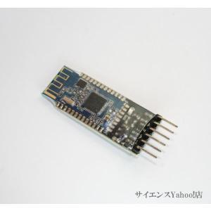 Bluetooth 4.0 BLE ワイヤレスモジュール HM-10 6PINバックボード実装済み (送料無料!)|scienceparts