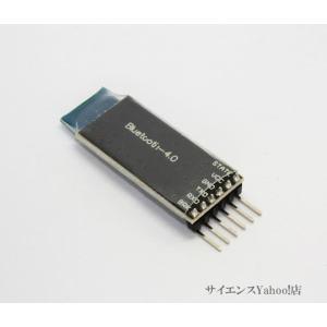 Bluetooth 4.0 BLE ワイヤレスモジュール HM-10 6PINバックボード実装済み (送料無料!)|scienceparts|02