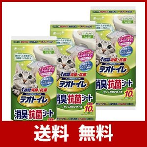デオトイレ 1週間消臭・抗菌シート 10枚入り×3個|scoray-buyshop