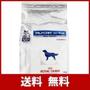 ロイヤルカナン 療法食 ドッグフード 犬用 アミノペプチド フォーミュラ 3kg|scoray-buyshop