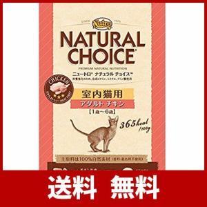 ニュートロジャパン ニュートロ ナチュラルチョイス キャット 室内猫用 アダルト チキン 2kg|scoray-buyshop