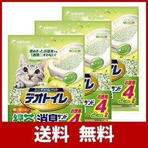 デオトイレ 1週間消臭・抗菌 飛び散らない緑茶成分入り・消臭サンド 4L×3個|scoray-buyshop