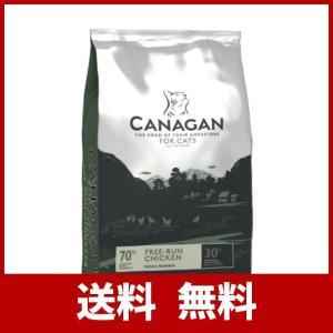 カナガンキャットフード チキン(1.5kg)|scoray-buyshop