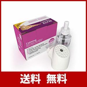 「猫専用」尿のマーキング対策 Feliwayフェリウェイ 専用拡散器1個+リキッド48mL [並行輸入品]|scoray-buyshop