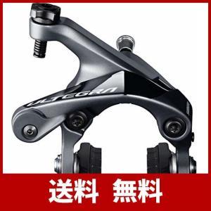 シマノ BR-R8000 前後セット R55C4シュー IBRR8000A82|scoray-buyshop