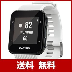 GARMIN(ガーミン) ランニングウォッチ GPS 心拍計 ライフログ 50m防水 ForeAthlete 35J|scoray-buyshop