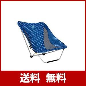 alite(エーライト) Mayfly Chair メイフライチェア (並行輸入品)|scoray-buyshop