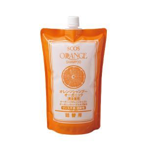 オレンジシャンプーオーガニック 詰替 700mL/エスコス公...