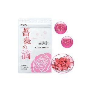 リフレ ローズサプリ 薔薇の滴(ばらのしずく) 1袋62粒(約1ヵ月分)|scratch