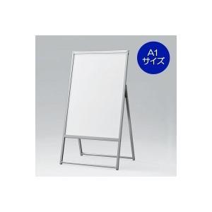 A型ポスタースタンド 片面タイプ・屋内 A1サイズ 080F-R0739-2*|scratch