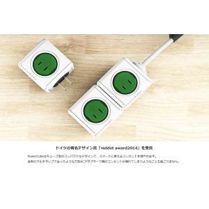 電源タップ5個口 Power Cube パワーキューブ ドイツ デザイン賞受賞 scratch 05