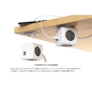 電源タップ5個口 Power Cube パワーキューブ ドイツ デザイン賞受賞 scratch 06