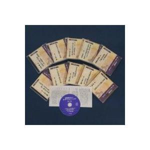 CD聴く歴史 「古代セット」 蘇る神々と古代ロマンの世界 scratch