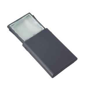 ライトルーペ 2倍 RF-730P/旅行のお供に便利なライトルーペ♪/シルバー用品|scratch