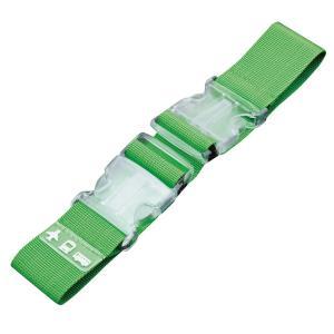 吊るす手荷物ベルト/荷物をまとめて移動ラクラク!/アウトドア|scratch