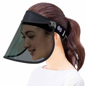 たためる偏光UVサンバイザー/丸めてコンパクトにたためる、偏光UVサンバイザー。/帽子・UV傘|scratch