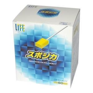 スポジカ 60本入(口腔清掃具) 671479/歯ブラシ感覚で使える長方形のスポンジです。/衛生用品|scratch