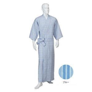 コベス 紳士カラーガーゼねまき  ブルー NE28/湯上りの汗をしっかり吸収。いつもさわやか、やさしい肌ざわり。/ナイトウェア|scratch