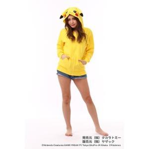 サザック ピカチュウパーカー YE 男女兼用M TMY-012/ピカチュウの可愛いパーカー☆/ホームウェア(部屋着)|scratch