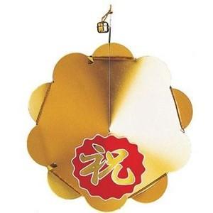 黄金くす玉 GK-1/合格祝いや誕生日を盛り上げる☆ゴージャスなくす玉!!/玩具|scratch