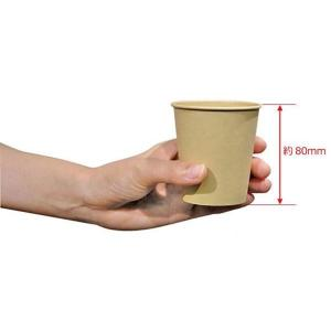 ファーストレイト 未晒しコップ7oz(205ml) 100個×10袋 ベージュ FR-275/シンプル&ナチュラルな未晒し紙のコップ。/衛生用品 scratch
