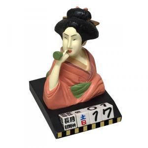 セトクラフト SR-2552-160 浮世絵風 万年カレンダー(ビードロを吹く女)/「浮世絵」をテーマにしたクールジャパンな雑貨。/カレンダー|scratch