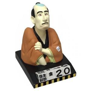 セトクラフト SR-2553-160 浮世絵風 万年カレンダー(金貸石部金吉)/「浮世絵」をテーマにしたクールジャパンな雑貨。/カレンダー|scratch