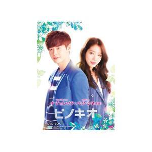 韓国ドラマ ピノキオ DVD-BOX1 TCED-2906 CD/DVD 嘘の中で生きる青年と嘘をつ...