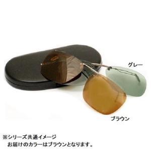 エッシェンバッハ クリップオンサングラス 偏光機能付きクリップサングラス 2997/お手持ちの眼鏡に装着するサングラス!!/UV対策グッズ|scratch
