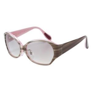 多機能サングラス eyebrellaアイブレラ Veil(ヴェール) ピンクグレージュ/新感覚のアイウェア。/UV対策グッズ|scratch