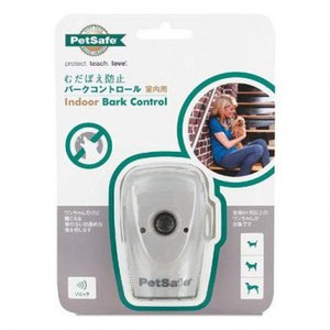 PetSafe Japan ペットセーフ むだぼえ防止 室内用 インドアバークコントロール PBC18-15491/高周波音で自動的に無駄吠えを抑制します!/ペット 犬用品|scratch
